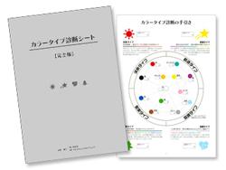IMG-0015-2